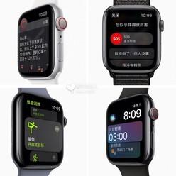 好用不好看的智能手表
