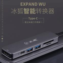 Type-C扩展坞 拓展USB转接头