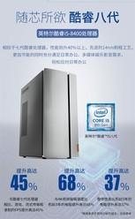 天逸510PRO 双硬盘 大内存 速度与容量兼享