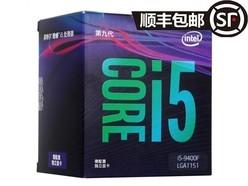 英特尔(Intel)i5 9400F 酷睿六核 盒装CPU处理器 中文原包