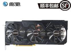 影驰 GeForce RTX 2080 大将 星爵三重火力散热 RTX 图灵魔盘 黑色