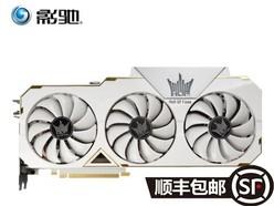 影驰 GeForce RTX 2080Ti HOF 黑色