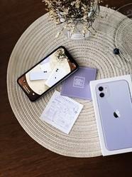 iPhone11香芋紫开箱|在家自己搭配拍新机
