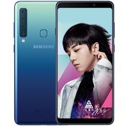 【顺丰包邮】三星 Galaxy A9s (SM-A9200) 后置四摄  6运行全网通4G 鱼子黑 行货128GB