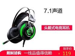 录音师(LUYS) 7.1声道头戴式电竞游戏耳 黑色