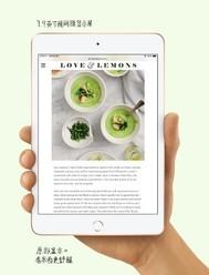 还在纠结买iPad2019还是air3吗?看完下定了决心