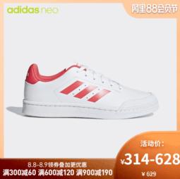 全网最低 最后1天 adidas neo女子休闲鞋