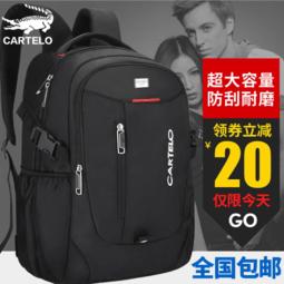 【通勤旅行通用白菜价】双肩背包 大容量旅行包