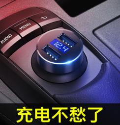 【白菜价包邮】车载充电器 一拖二点烟器插头