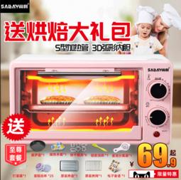 尚利多功能全自动 小型烤箱