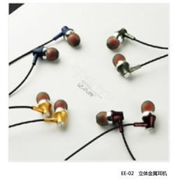 EE-02 立体金属耳机