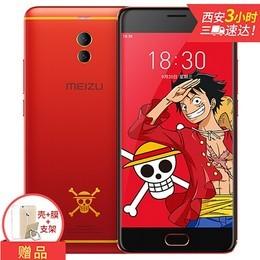 【现货送礼包】魅蓝 Note6 3+32G运行 全网通 移动联通电信4G