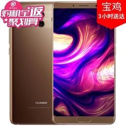 【返3399+顺丰包邮】Huawei/华为Mate10 4GB RAM