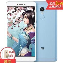 【全国包邮送礼包】小米 红米 Note 4x 3+32G 全网通