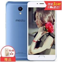 【全国包邮+壳膜】 魅蓝 魅蓝Note 5 3+32G 八核处理器 4000毫安