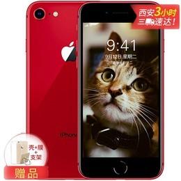 【领劵立减200】苹果 iPhone 8(全网通)双面玻璃,无线充电,AR游戏