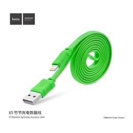 【2条装】浩酷 X5竹节数据线 Type-C充电线 竹节充电数据线