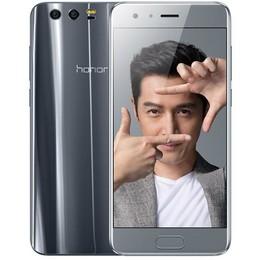 华为 荣耀9 6GB+64GB全网通移动联通电信4G手机 双卡双待 支持自提