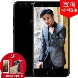 【顺丰包邮+送壳膜支架】Huawei/华为 P10 Plus  全网通 p10plus