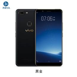 【旗舰版】vivo X20 4GB+128GB 黑金 全网通4G手机 双卡双待