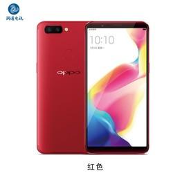 OPPO R11s 全面屏双摄拍照手机 全网通4G+64G 双卡双待4G手机