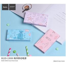 浩酷 B12D海洋移动电源 13000毫安卡通款双USB输出移动电源