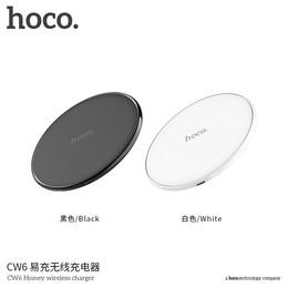 浩酷 CW6 易充无线充电器iPhone x iPhone8专属无线快速充电器