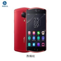 美图T8s(MP1701)4GB+128GB 烈焰红自拍美颜全网通移动联通电信4G手机