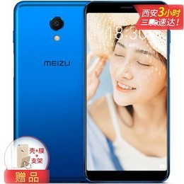 【全国包邮送壳膜】魅族 魅蓝 S6 3G 全面屏手机 全网通 双卡双待