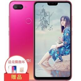 【顺丰包邮】小米8青春版 镜面渐变 AI双摄 6GB128/64 全网通4G手机