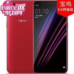 【返999+顺丰包邮】OPPO A1 3GB RAM 全网通 全面屏手机