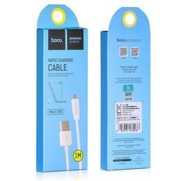 浩酷 X1闪充数据线 1M Micro充电线 安卓手机数据线