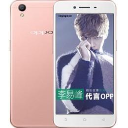 OPPO A37(全网通/4G+)金色/玫瑰金 【赠礼包】
