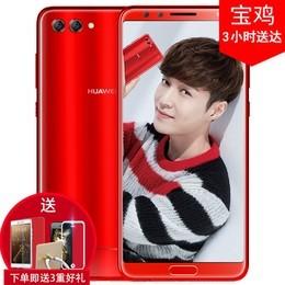 【送壳膜+顺丰包邮】Huawei/华为nova2S 6GB RAM 全网通