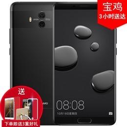 【顺丰包邮+送壳膜】Huawei/华为Mate10 4GB+64GB 全网通 全面屏
