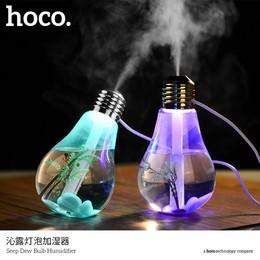 浩酷 沁露灯泡加湿器 迷你办公室空气雾化器卧室创意静音桌面加湿器