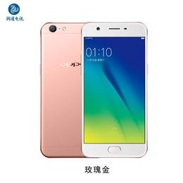 OPPO A57(全网通)3GB RAM+32G 移动联通电信4G手机 双卡双待