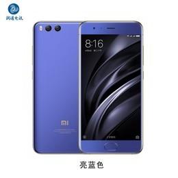 小米 6(全网通)6G RAM+64G 移动联通电信4G手机 双卡双待