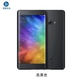 小米 Note2(全球版/全网通)6G RAM+128G