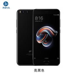 小米 Note3(全网通)6GB RAM+64G/128G 移动联通电信4G手机 双卡双待
