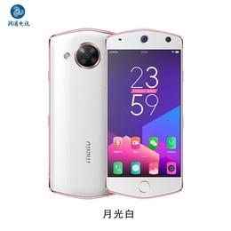 Meitu 美图M8(MP1603)64GB 自拍美颜 全网通 移动联通电信4G手机