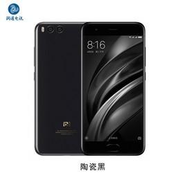 小米 6(陶瓷尊享版/全网通)6G RAM+128G