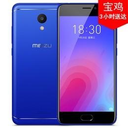 【顺丰包邮】魅族 魅蓝6 3GB+32GB 全网通