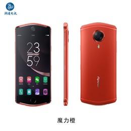 Meitu美图T8(MP1602)4GB+128GB 自拍美颜 全网通移动联通电信4G手机