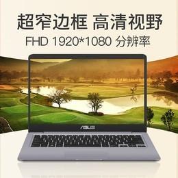 华硕 S4200UQ8250(8GB/256GB/2G独显)