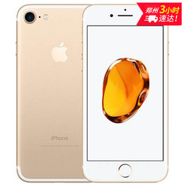 【正品国行 顺丰包邮】苹果 iPhone 7 Plus(32G/128G/全网通)