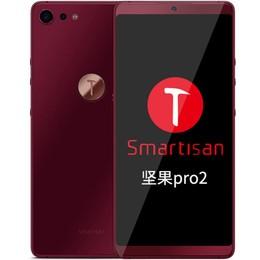 【顺丰包邮】锤子 坚果 Pro 2  6G运行 全网通 移动联通电信4G手机