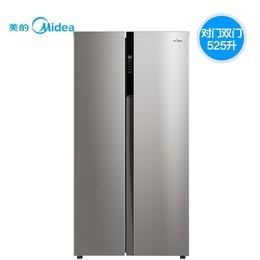 美的冰箱(Midea) BCD-525WKPZM(E) 525升 对开门 变频 风冷无霜