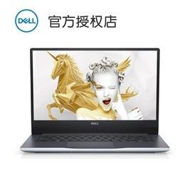 戴尔(DELL)燃7000 II轻薄本7572-R1505S(15.6/i5/4GB/128GB+500GB)