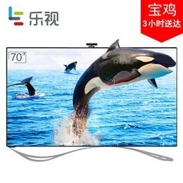 乐视超级电视 超4 Max70-2D 70英寸 4K超高清 4GB+64GB智能液晶电视